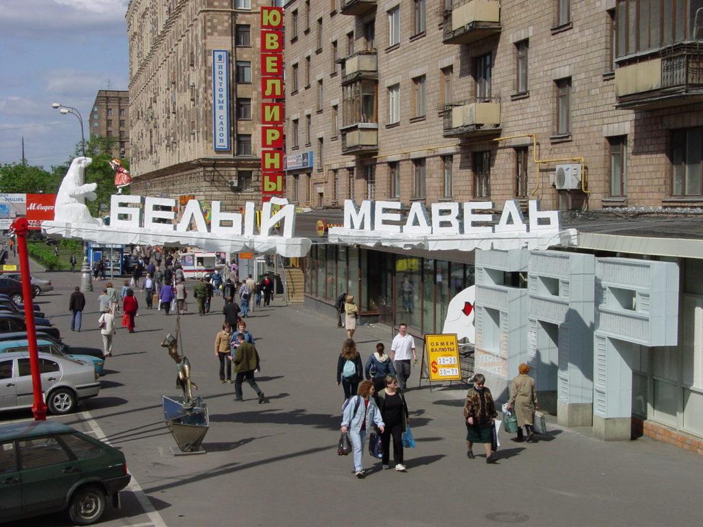 рекламные конструкции из стеклопластика